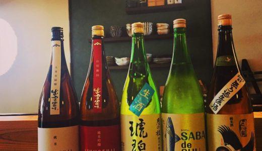 鯖に合う、鯖専用日本酒 サバデシュどんなんかなー?