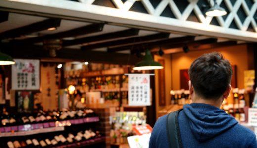 山本本家さんの酒蔵見学に行っていきました!