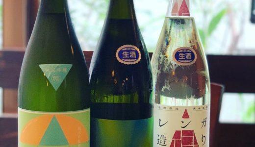 令和最初の日本酒は、、