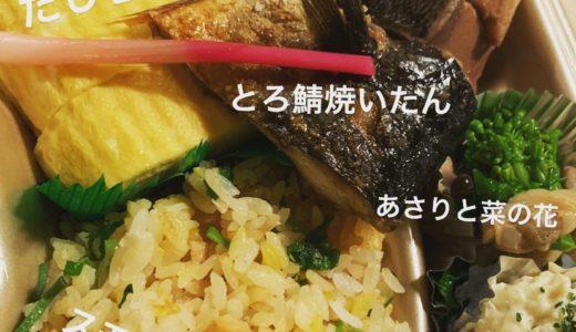 明日22日からのお弁当(例)